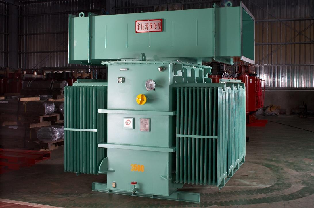油浸式省能源配电变压器